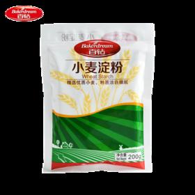 百钻小麦淀粉200g 澄面澄粉 冰皮月饼水晶虾饺生粉凉皮原料