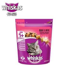 伟嘉 成猫粮香酥牛柳味(1.3公斤)