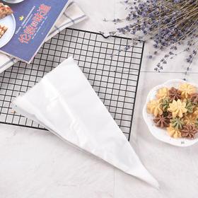 百钻裱花袋 家用一次性蛋糕奶油挤花袋 曲奇裱花嘴袋烘焙工具20个
