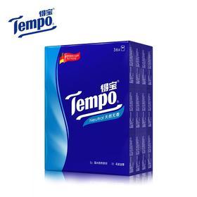 Tempo德宝无香手帕纸