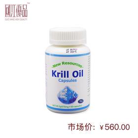 Krill Oil Capsules磷虾油胶囊