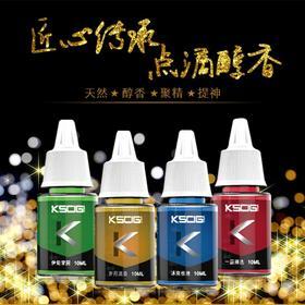 康诚一品 康诚醇电子烟油 纯天然优质烟油(10ml)