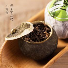 【柑普茶】新会七月小青柑,勐海宫廷普洱,果香茶香的最佳配合