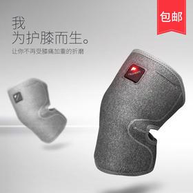 FLEXWARM飞乐思膝盖防寒保暖关节电发热护膝