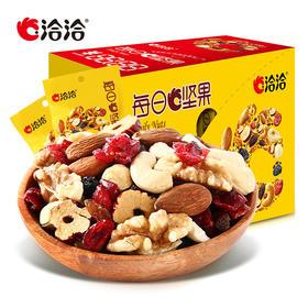 【洽洽】每日坚果零食小吃组合礼盒26g*15袋