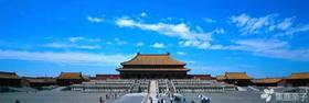 国庆北京5日游,故宫长城水立方,清华北大恭王府,坐黄包车游湖同!