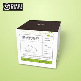 若饭v1.1代餐豆