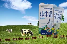 中粮德国原装纯牛奶