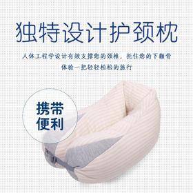 蜗牛睡眠亲肤棉高透气护颈枕 飞机高铁火车旅行枕 颈枕 助眠枕