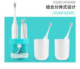 电动牙刷家用成人充电式自动声波牙刷美白震动情侣款
