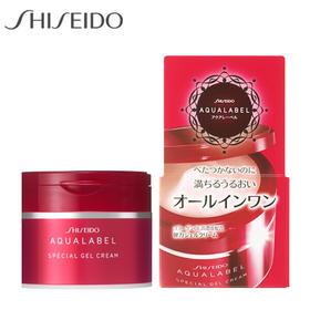资生堂Shiseido水之印 5合1胶原弹力补水保湿面霜 90g