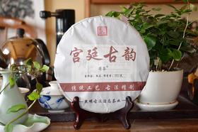 2017年宫廷古韵普洱熟茶