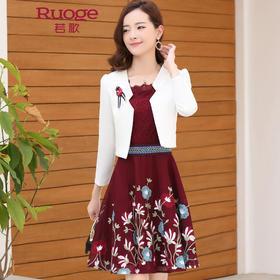 精美刺绣小香风外套连衣裙两件套  LYX815