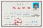 重庆大学(高起专、专升本、高起本)