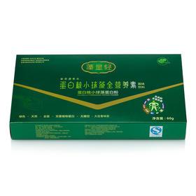 藻显轻蛋白核小球藻全营养素