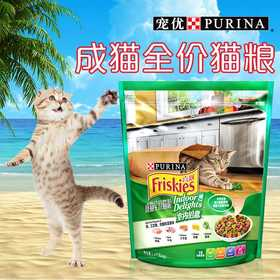 喜跃成猫全价猫粮肉、三文鱼、奶酪和菠菜味 1.4Kg