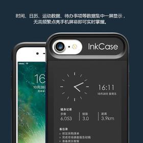 原装OAXIS INKCASE苹果iPhone7电子书墨水屏智能手机壳保护套