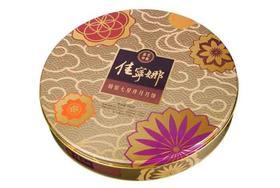【南海网微商城】佳宁娜 精品七星伴月月饼 饼票