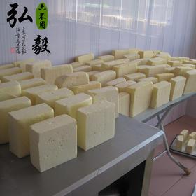【弘毅六不用生态农场】草原奶豆腐,传统方式制作 人工挤奶 220g/份 即食 夹面包 泡奶茶 冰箱冷冻保存