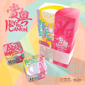 【赏粤中秋礼盒】中国大酒店&自己友联合策划,最有粤文化味道的月饼礼盒。