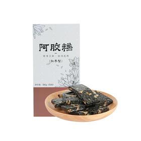 阿胶糕 360克 2种口味 胶香浓郁 营养健康