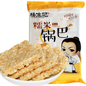 杨生记糯米锅巴原味250g
