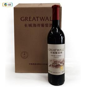 长城干红葡萄酒长城解百纳*橡木桶【优选级干红葡萄酒】