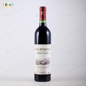 长城白标解百纳干红葡萄酒 6瓶起卖