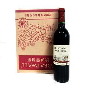 【特惠】长城特制解百纳干红葡萄酒 低价红酒