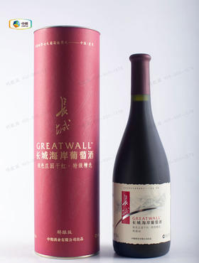 长城海岸银色庄园干红葡萄酒 特级精选6瓶起发货