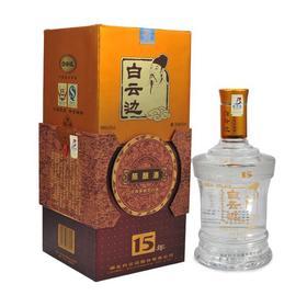 武汉 42度白云边十五年陈酿 500ml 15年 兼香型白酒 婚宴喜酒正品 整箱起批