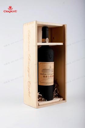 张裕 卡斯特酒庄(珍藏级)干红葡萄酒  明毅园批发 整件起批