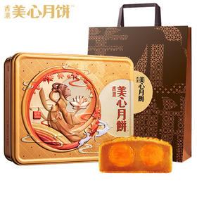 香港美心双黄白莲蓉月饼礼盒