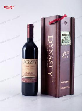 王朝94赤霞珠橡木桶干红葡萄酒 明毅园红酒 整箱起批