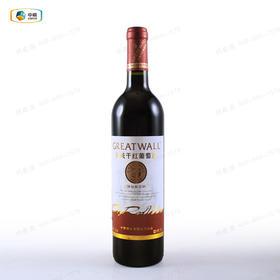 华夏长城干红葡萄酒 精制解百纳干红葡萄酒 箱价