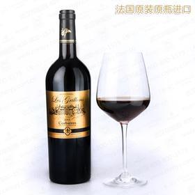 法国瑞龙庄园葡萄酒 【单瓶】