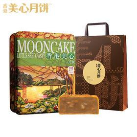 香港美心低糖松子仁白莲蓉月饼礼盒
