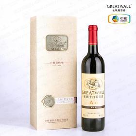 长城盛藏3年卡盒装  长城葡萄酒盛藏三年