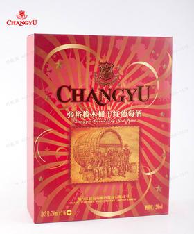 张裕干红葡萄酒橡木桶礼盒750mlx2  128元给您送礼到家