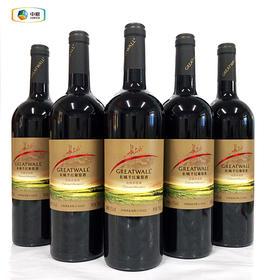 长城高级赤霞珠干红葡萄酒 单支价格整件6瓶起卖
