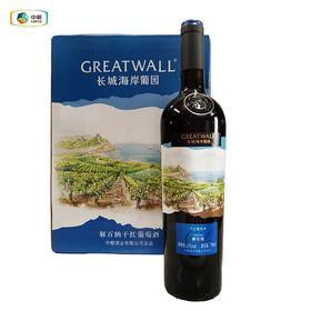 长城海岸葡园解百纳干红葡萄酒