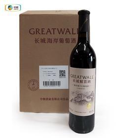 长城解百纳橡木桶【精选级干红葡萄酒】750ml*6