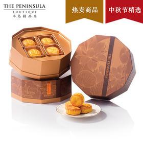 香港半岛奶黄月饼