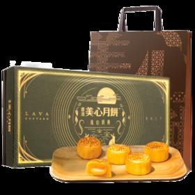 香港美心流心奶黄月饼礼盒