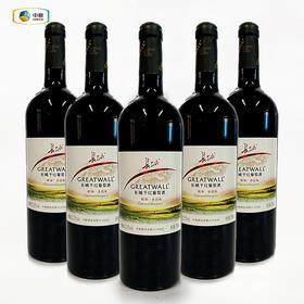 长城醇和干红葡萄酒 整箱6瓶起卖