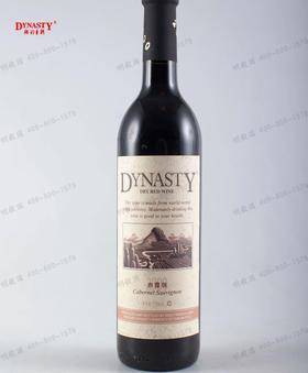 王朝2000赤霞珠干红葡萄酒批发 明毅园红酒批发 整箱起批
