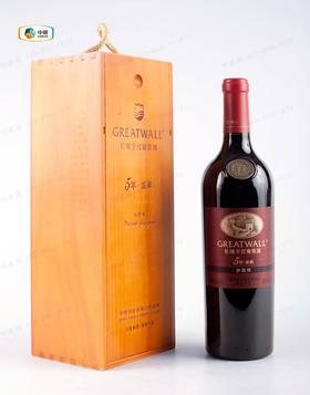 中粮长城五年盛藏赤霞珠干红葡萄酒 750ml 正品可验货自提