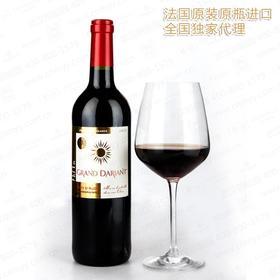 法国原装进口酒达利安 太阳之子 武汉实力红酒供货商【送礼盒】