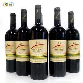 长城优选解百纳干红葡萄酒 单瓶价格整件起卖