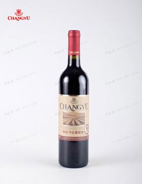 张裕优选干红葡萄酒750ml*6 明毅园红酒批发